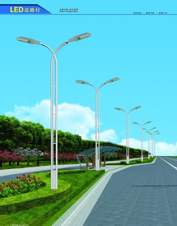 新疆LED路灯厂家-ledld014